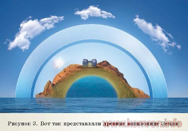 zemlya-sloni-2
