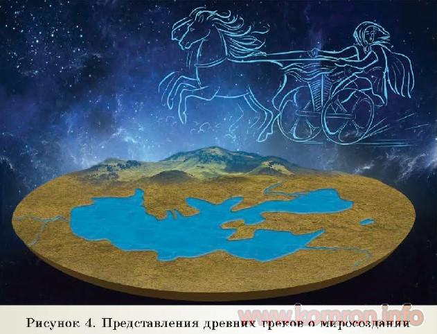 zemlya-sloni-3
