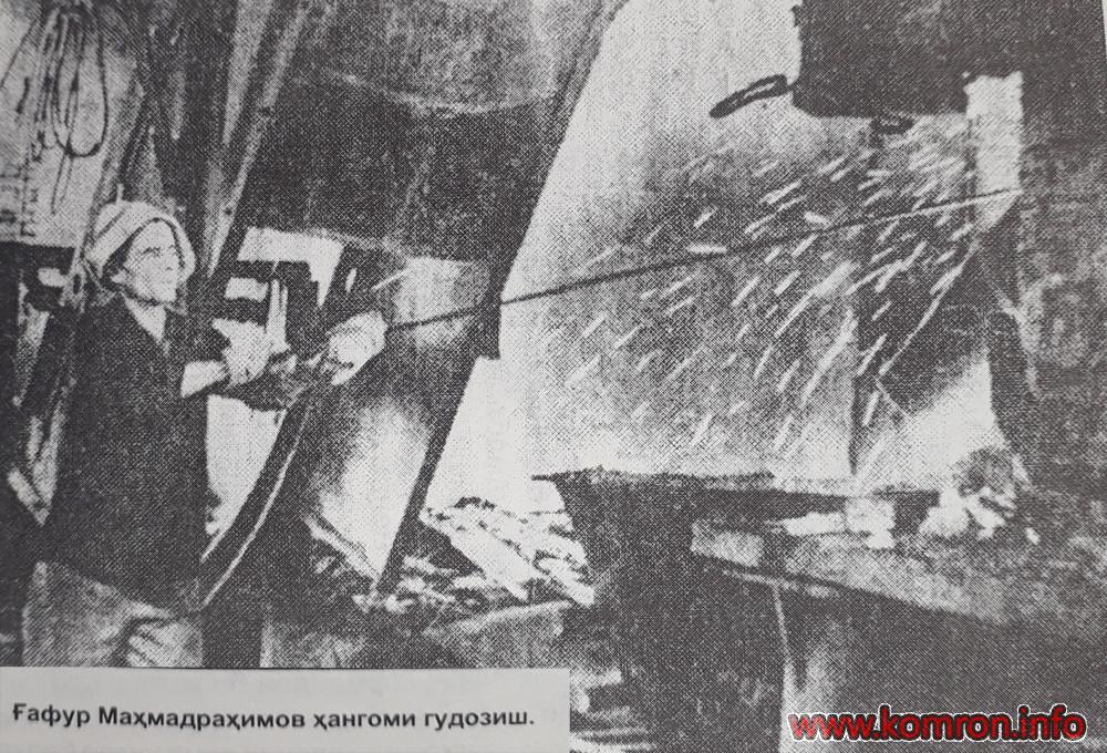 armaturniy-zavod-dushanbe-4