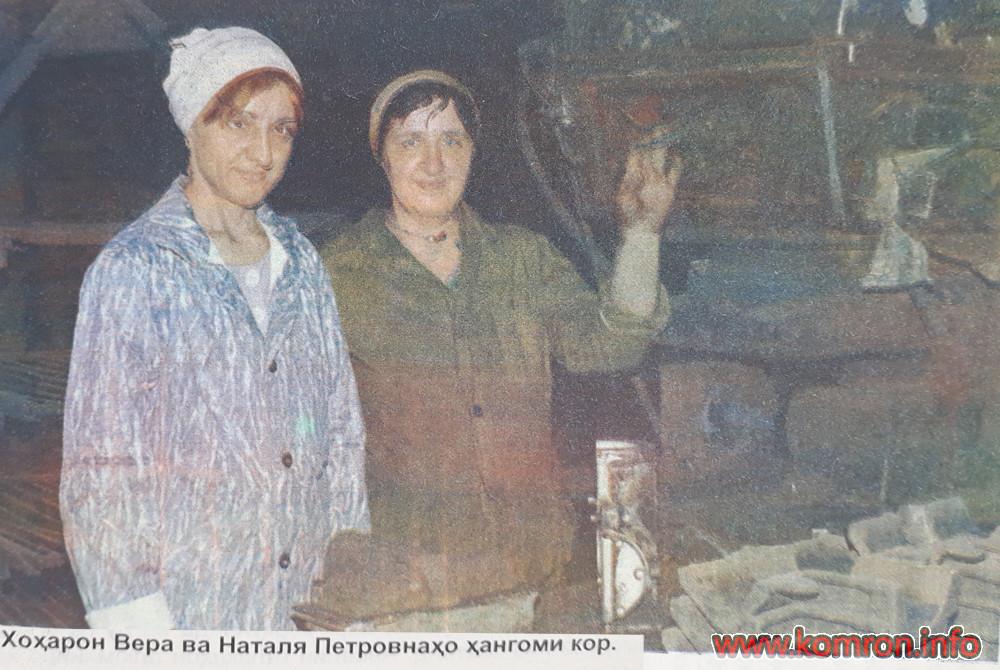 Женщины Таджикистана в заводах