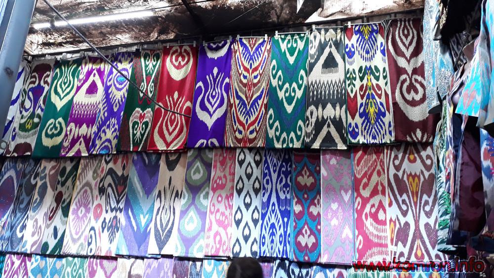 Атлас Таджикский - Фото с рынка Корвон - март 2019г