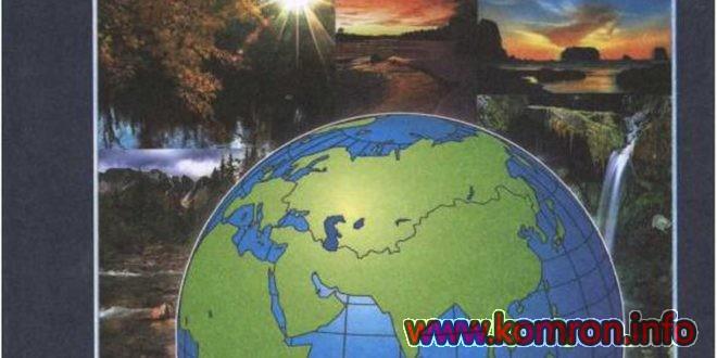 География: Китоби дарси барои синфи 6 (Электрони)