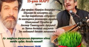 shumon-shavqmahmad-2