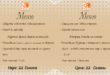 Бизнес-ланч в Душанбе: Меню ресторана