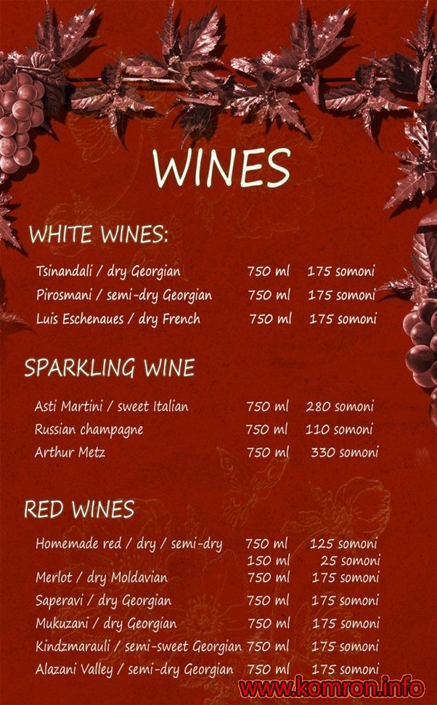 menu_13-vine