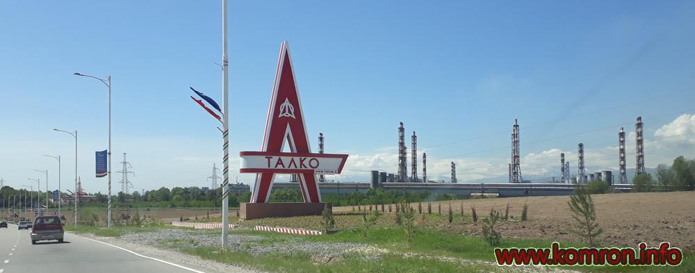 Алюминиевый завод в Турсунзаде