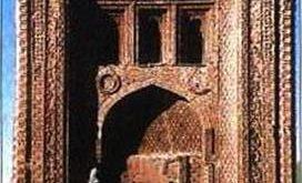 Мақбараи Арабато дар Тим. Солҳои 997-998.