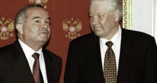 Ислом Каримов ва Елсин
