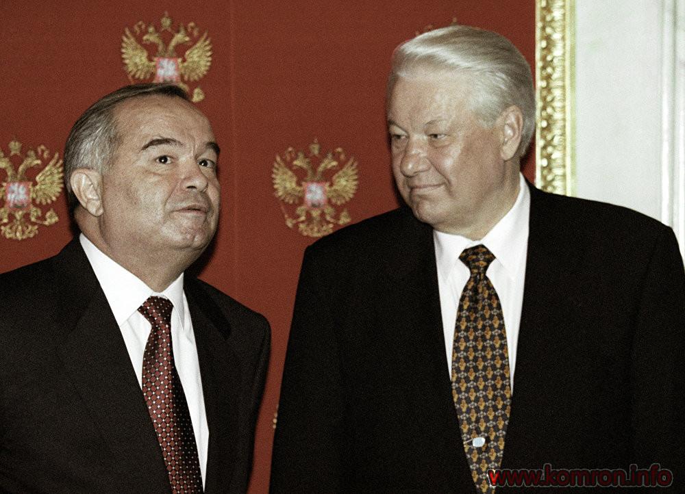 Islom Karimov va Elsin