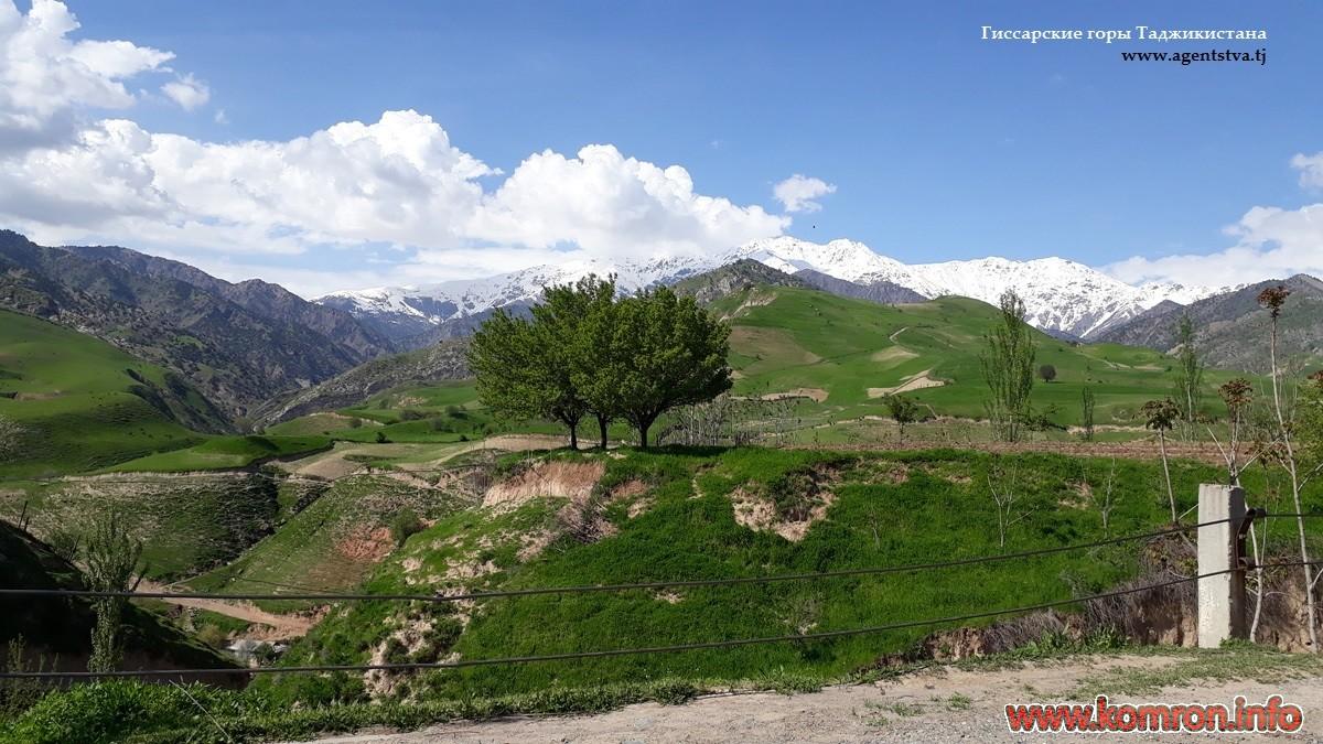 Самая красивая гора Таджикистана