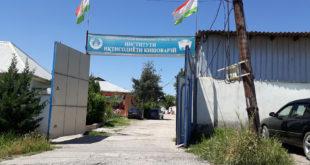 institut-kishovarzi