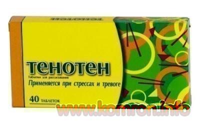 tabletki-tentoten-400x243