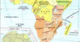 1385685886_osvobozhdenie_narodov_afriki_1945-1990