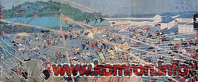 Ислоҳоти солҳои 1868- 1873 дар Ҷопон
