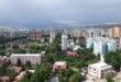 Душанбе фото
