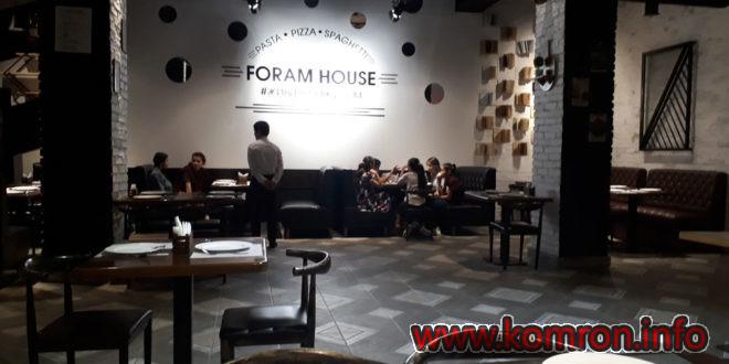Foram House — Кафе форам хаус в Душанбе