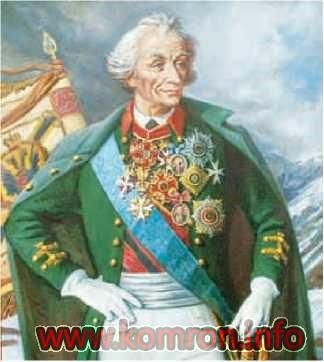 «А. В. Суворов». А. Егоров