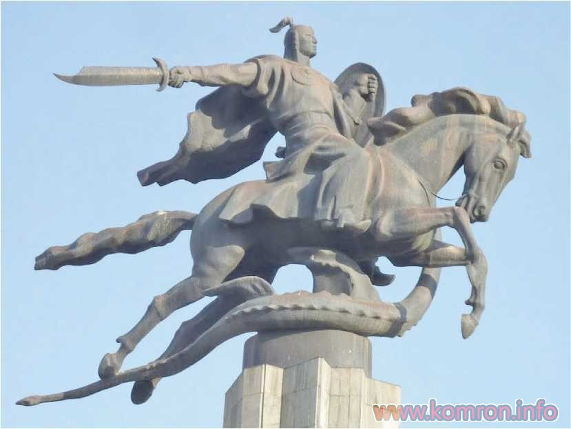 «Манас». Т. Содиков