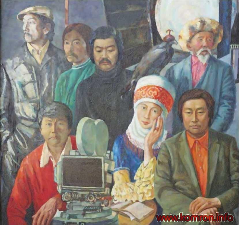 «Кинематографистони Киргизистон». С. Чокморов