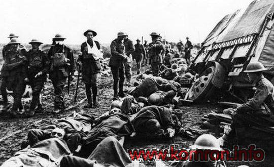 Amaliyothoi jangi dar soli 1915