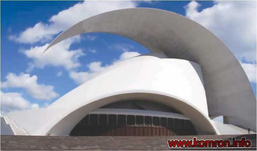 Misoli klassikii assimetriya dar memori. Auditorio-de-Tenerife.