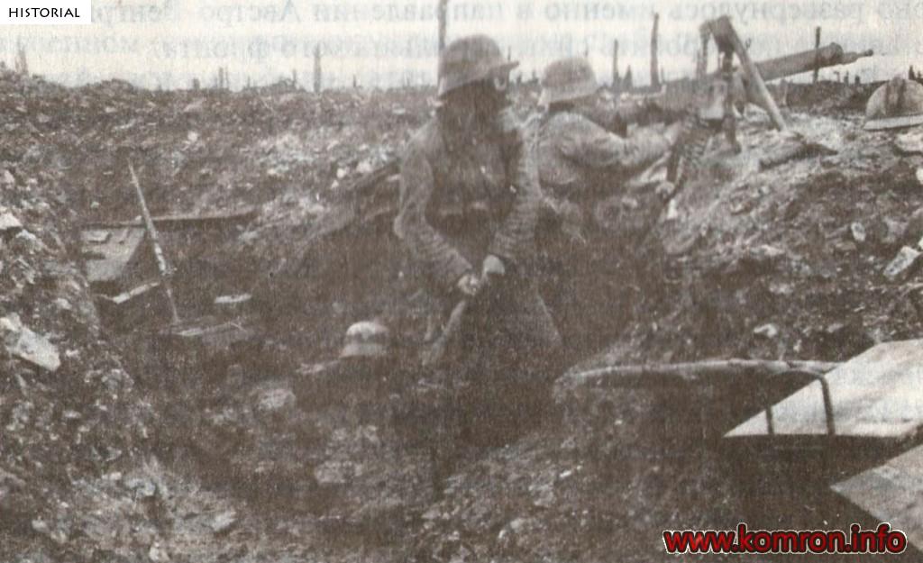 9-germanskie-soldaty-na-pozicijah