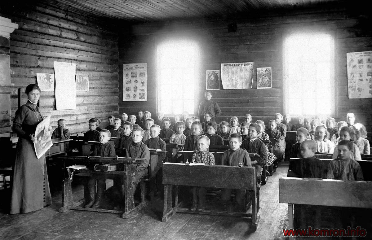 zemskaya_shkola
