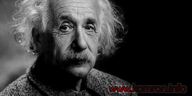 Назарияи нисбияти Эйнштейн