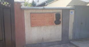 Хонаи Абдусалом Деҳотӣ . Кӯчаи Мирзо Турсунзода, 157
