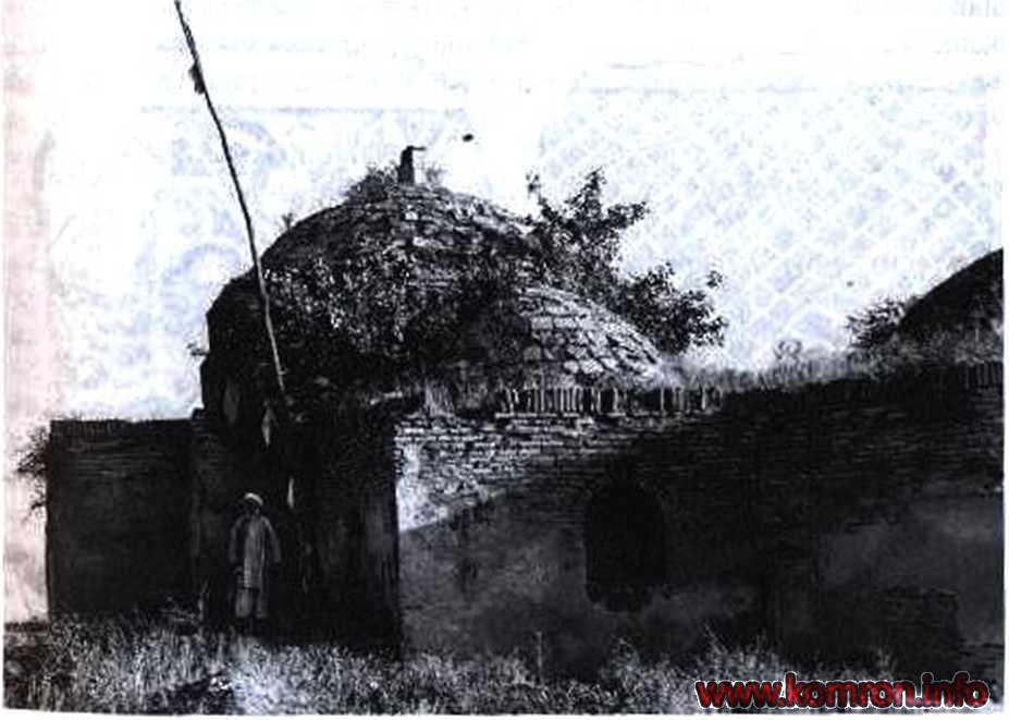 Мазори Махдуди Аъзам дар Хисор /соли 1547/.