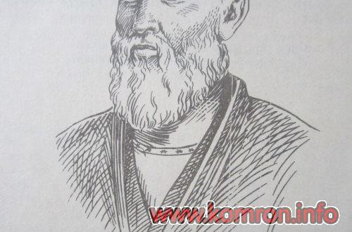 Адабиёт дар асрхои XVII-XVIII