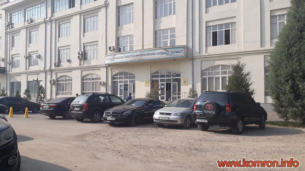 Нозироти андози ноҳияи Исмоили Сомонӣ дар ш. Душанбе