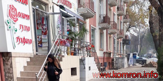 Мағозаи Гулҳои «Гулдаста» дар Душанбе