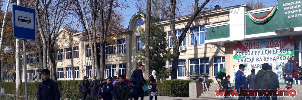 Surati maktabi 100 dar Dushanbe 2019 s.