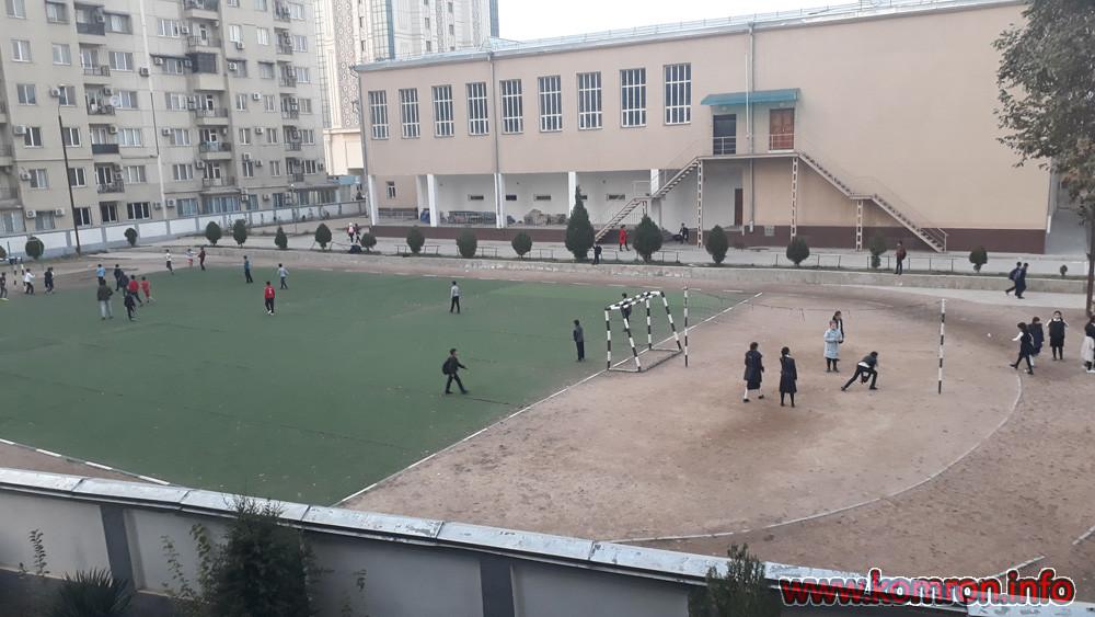 Мактаби 8 Душанбе