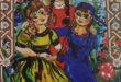dugonaho