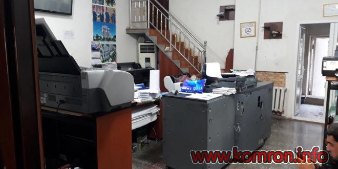 Полиграфические фирмы Душанбе