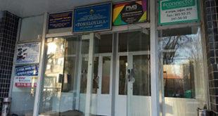 IT-аутсорсинг Ташкент /Узбекистане