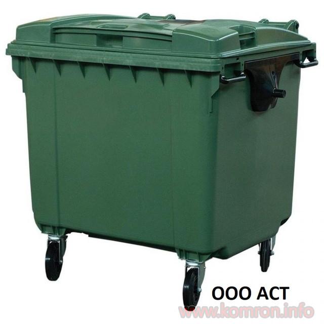 евроконтейнер для мусора 1.1 м3