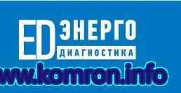 ООО «Газпромэнергодиагностика»