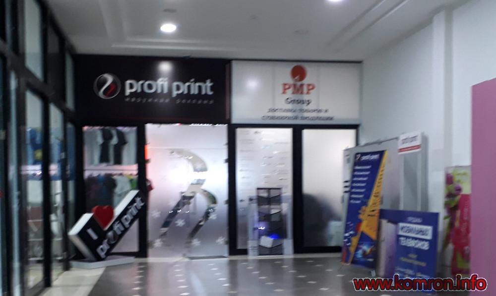 pmp-group