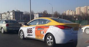 Автомобили Сомон Такси