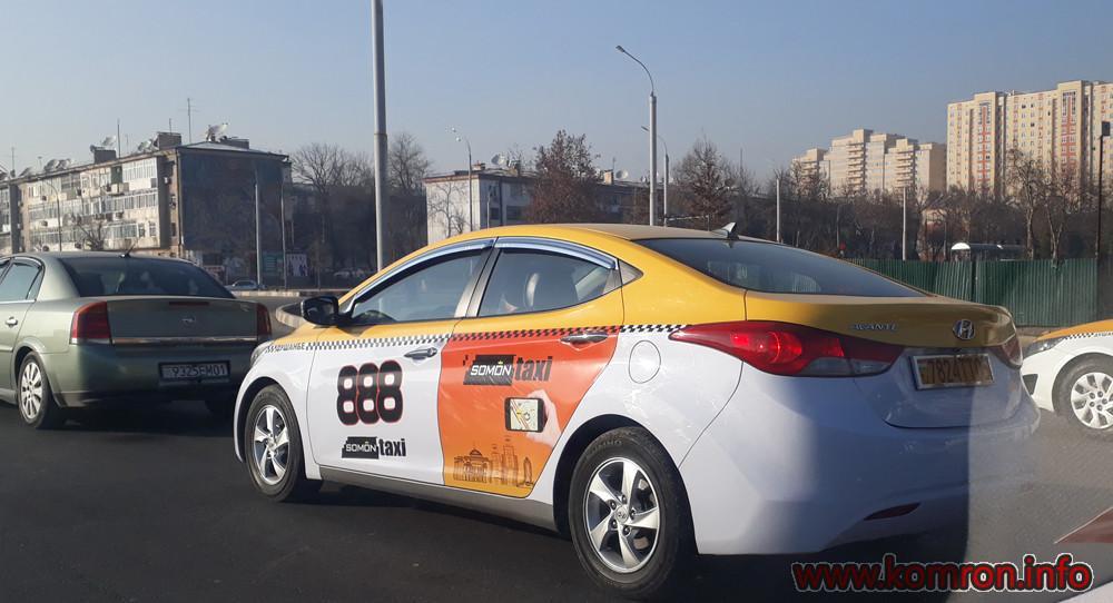 somon-taxi