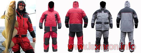 Распродажа рыболовных костюмов по цене 8500 рублей