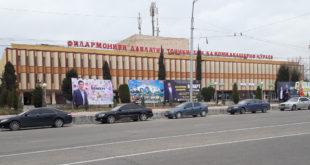 Филармонияи давлатии Тоҷикистони ба номи Акашариф Ҷӯраев