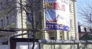 Интерком — Интернет компания Таджикистана в г. Душанбе