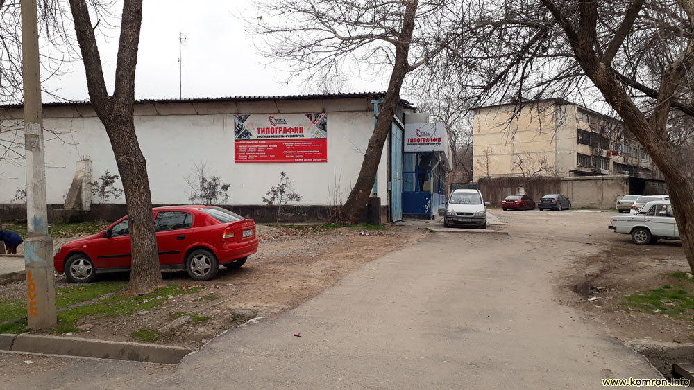 Дорошева Марина Юрьевна