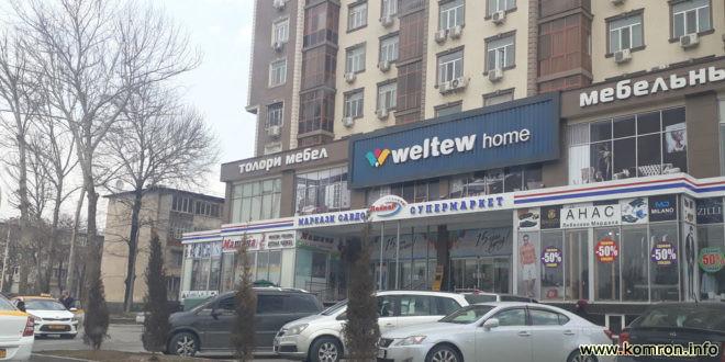 Супермаркет Пайкар в Автовокзале г. Душанбе