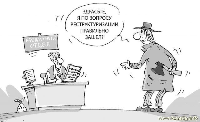 restrukturizatsiya-kredita-v-vtb