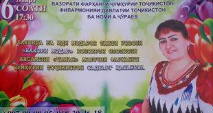 Консерти Садбарг Ҳасанова 6-уми марти 2020